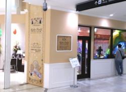 札幌 空手 北海道