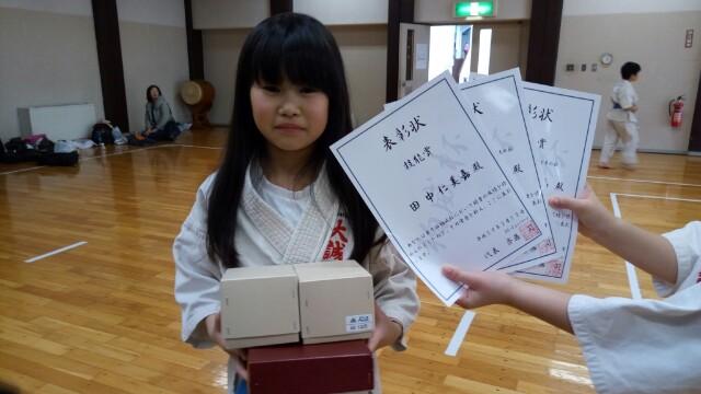 札幌 北海道 空手 森さん