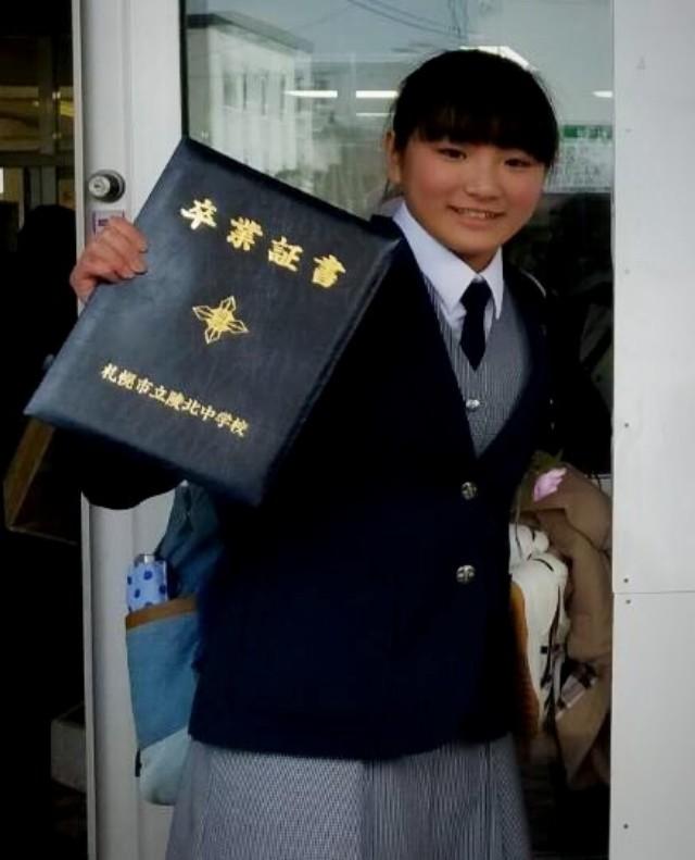 札幌 北海道 空手 「ゆい先輩」中学校卒業式〜