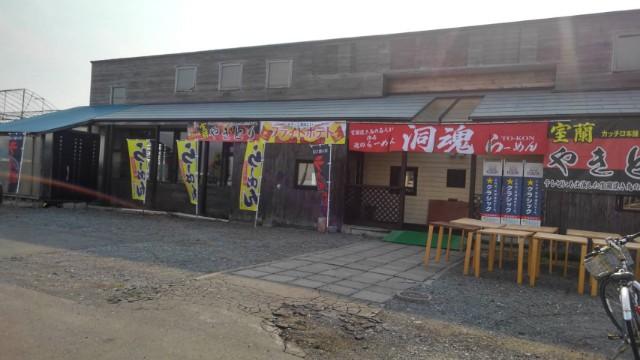 札幌 北海道 空手 胃腸炎にはご注意!